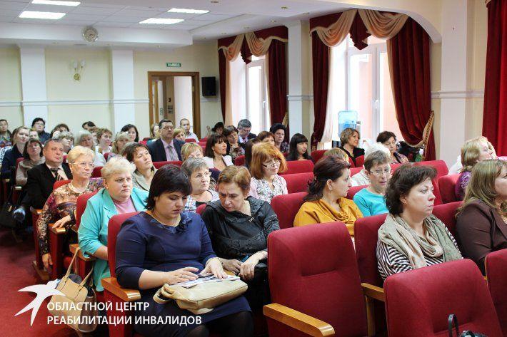 Для специалистов социального обслуживания пройдут курсы повышения квалификации