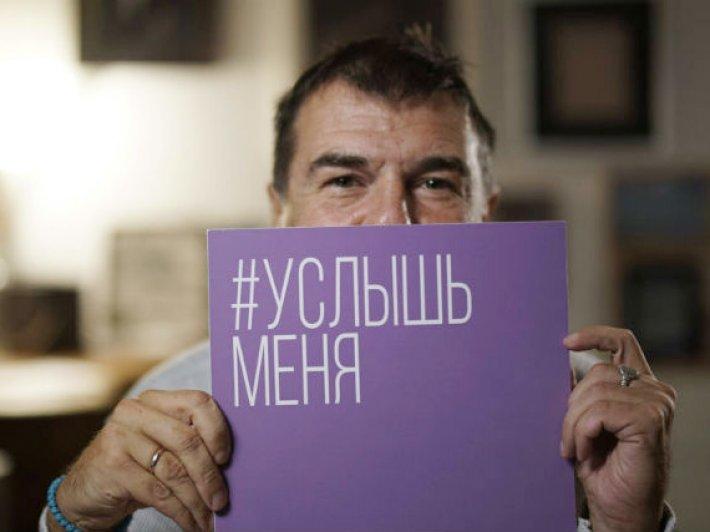 В Екатеринбурге состоится премьера фильма о тех, кто не слышит, но хочет быть услышанным
