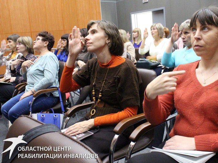 Работники социальной сферы осваивают жестовый язык