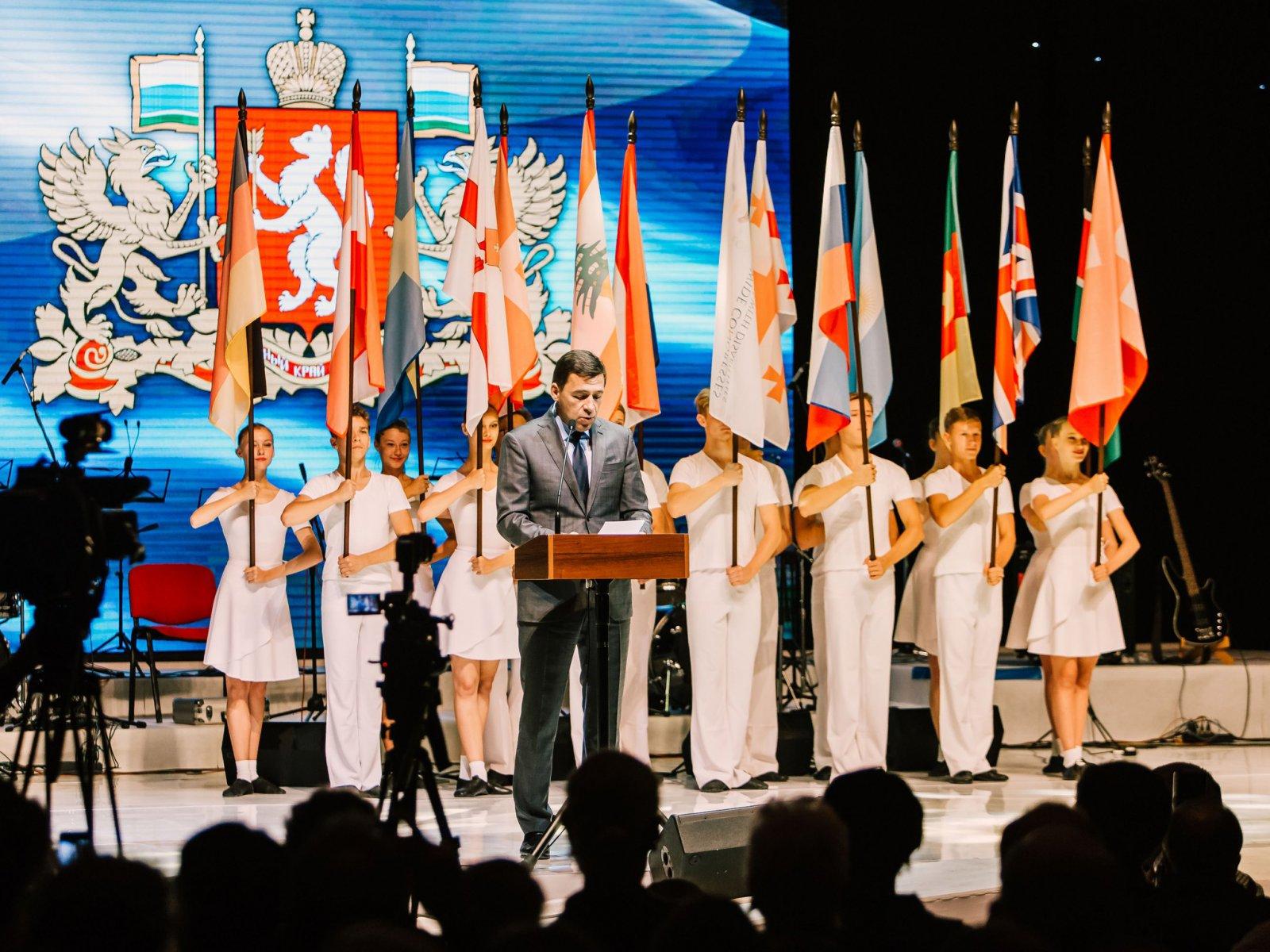 Евгений Куйвашев передал теплые слова Президента России делегатам Всемирного конгресса людей с ограниченными возможностями здоровья