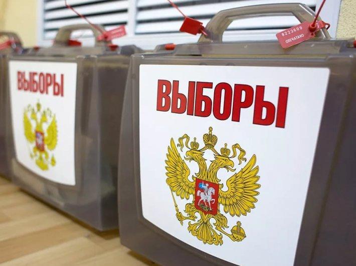 10 сентября выборы губернатора Свердловской области