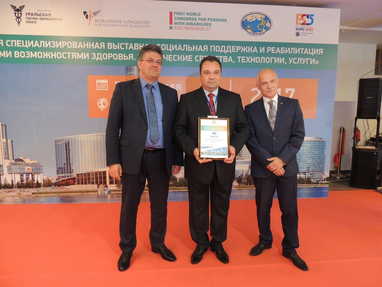 На выставке, посвященной доступной среде, вручили четыре премии за лучшие технические средства реабилитации