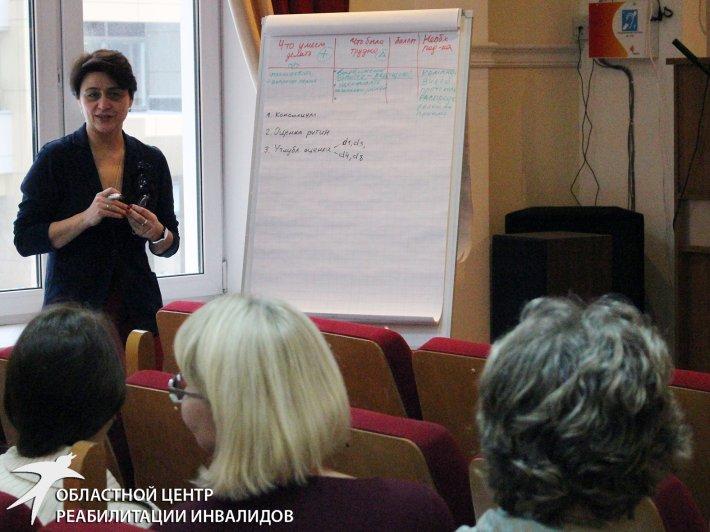 Специалисты социальной сферы учатся составлять индивидуальные программы ранней помощи