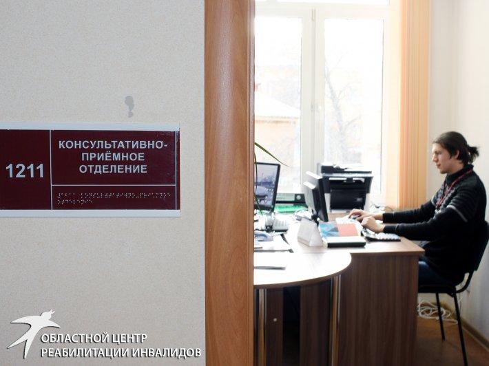 Специалист по платным услугам переехал в кабинет 1211