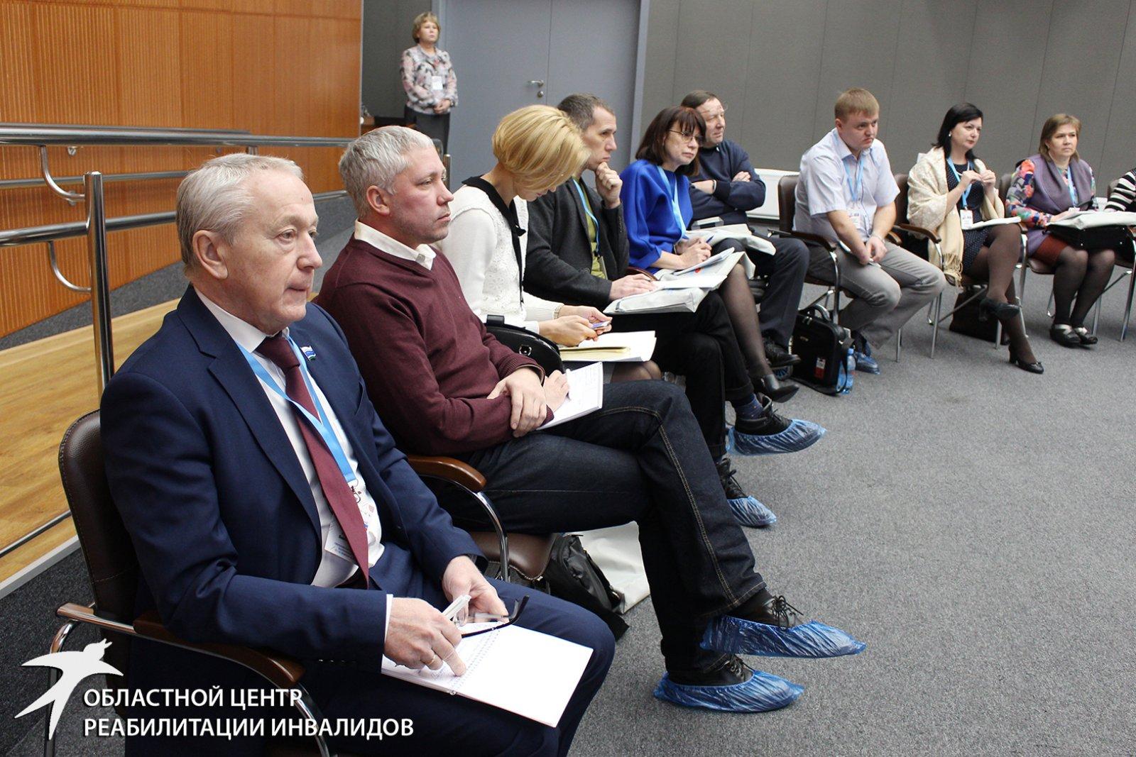 В Центре начала работу стратегическая сессия «Равные права – равные возможности»