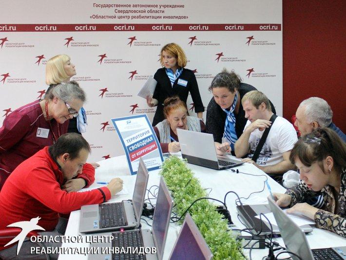 Екатеринбургский центр занятости консультирует граждан с ОВЗ