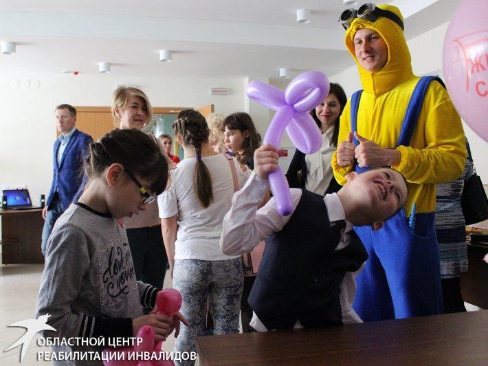 Праздник добра для маленьких особенных жителей Свердловской области