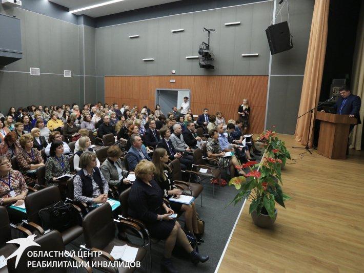 В Екатеринбурге пройдет II Научно-практическая конференция с международным участием, посвященная комплексной реабилитации и абилитации инвалидов