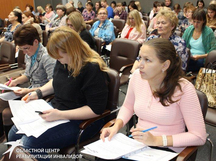 Специалисты соцучреждений Свердловской области вновь повышают свою квалификацию