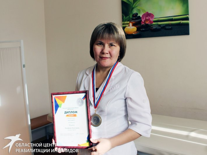 Второе место в чемпионате профмастерства «Абилимпикс»