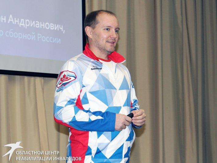 Старший тренер сборной России по керлингу на колясках делится опытом со свердловскими спортсменами