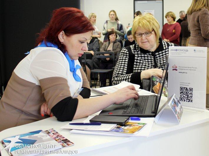 Ответы на все вопросы на одной площадке. В Екатеринбурге открылся ресурсный центр для людей с инвалидностью