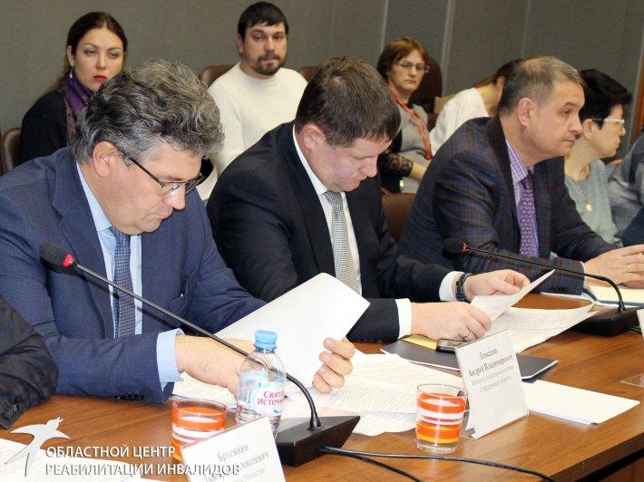 Областные власти и общественники обсудили механизмы повышения доступности городской среды для людей с инвалидностью