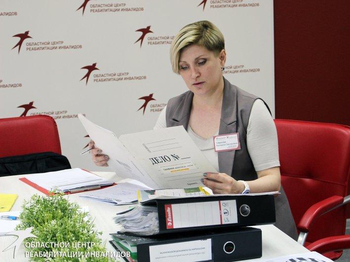 Областной центр реабилитации инвалидов готовится к сертификационному аудиту СМК