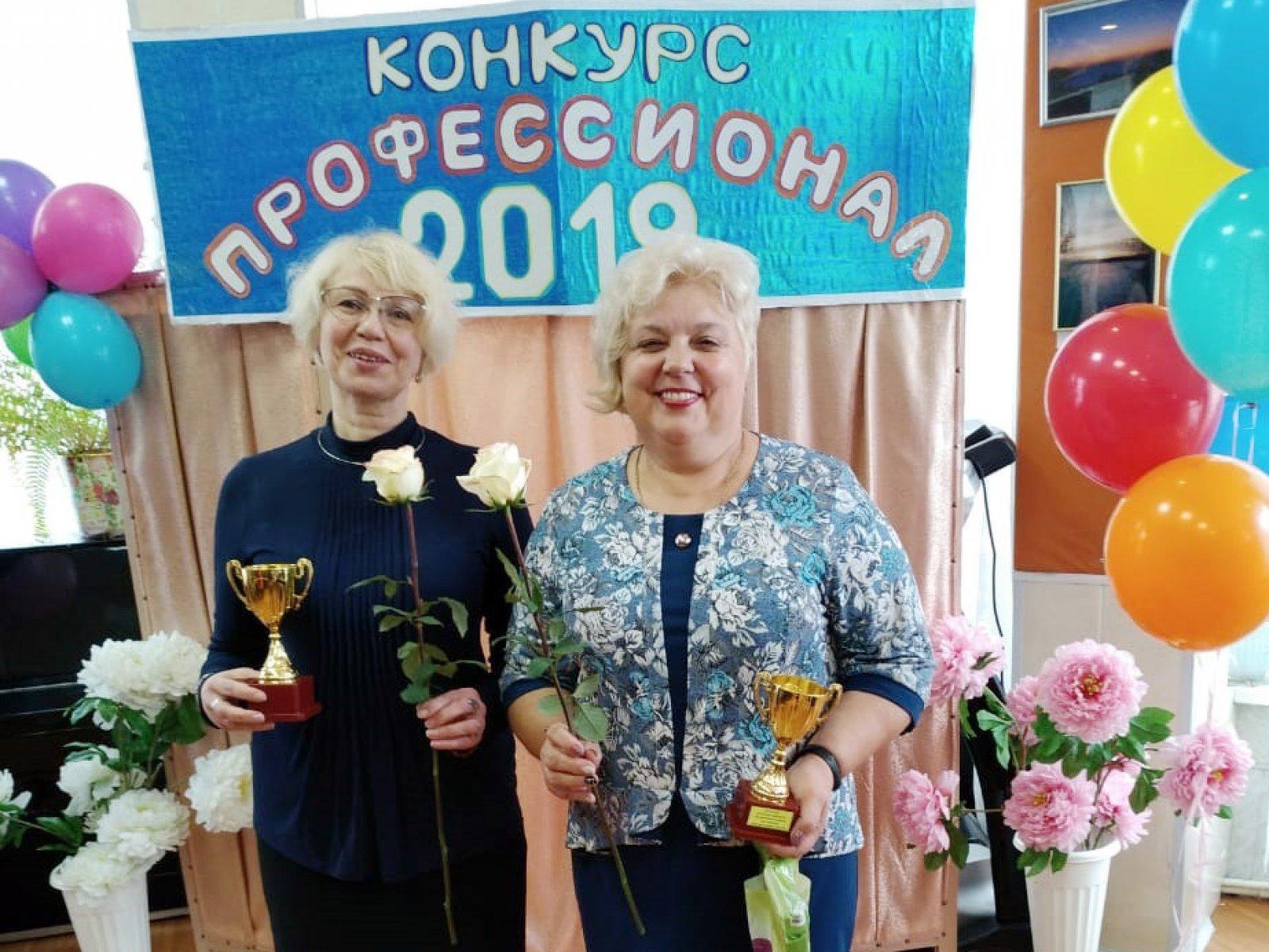 Сотрудники ОЦРИ прошли в финал областного конкурса «Профессионал – 2019»