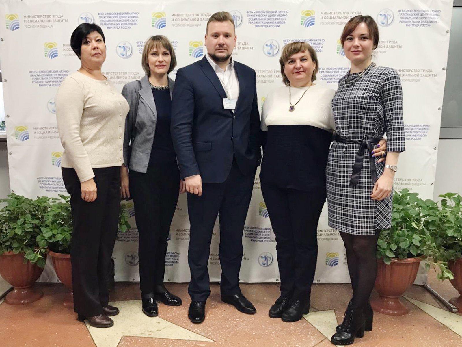 Свердловчане стали участниками конференции в Новокузнецке, посвященной комплексной реабилитации инвалидов