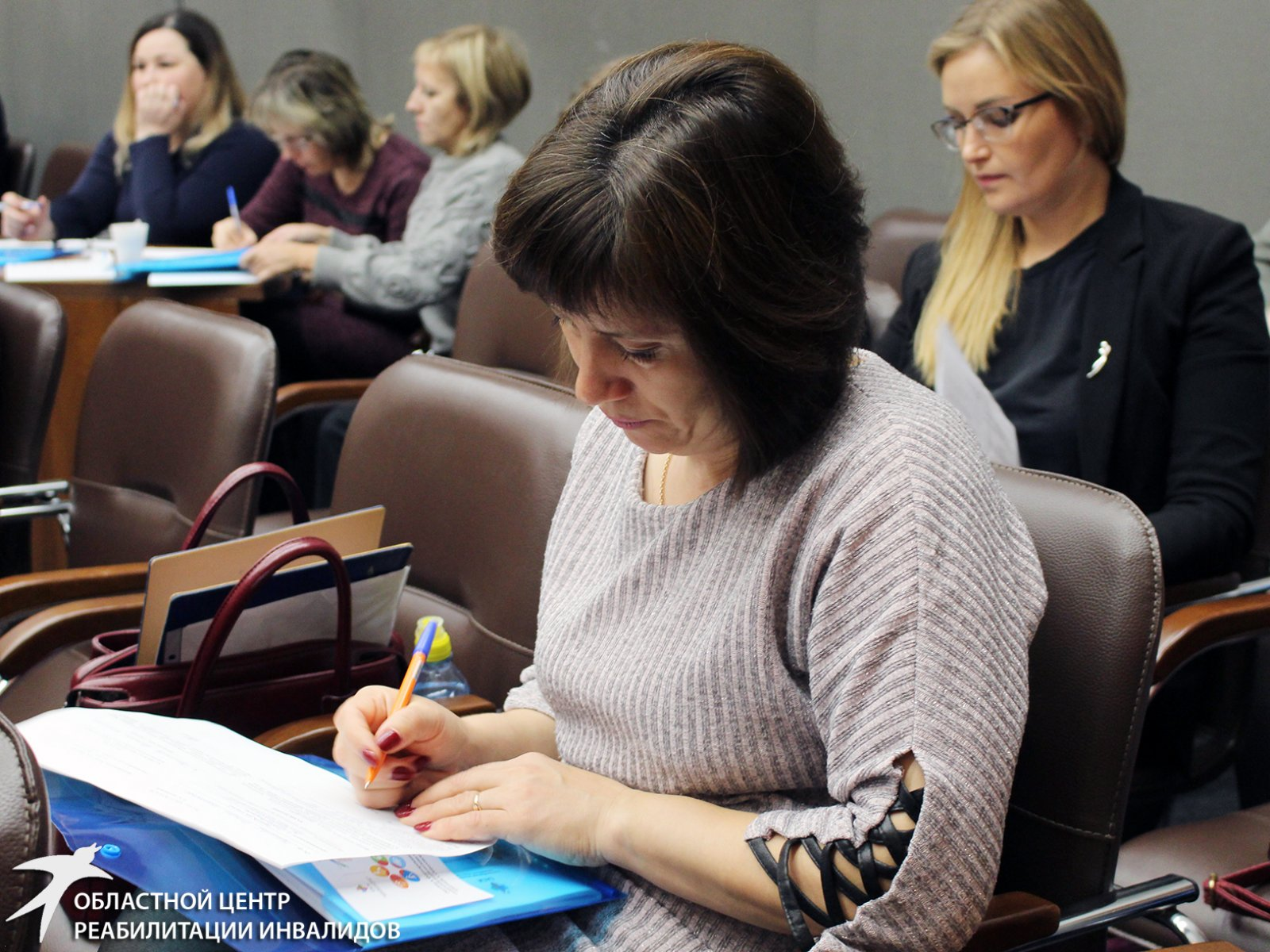 Руководители учреждений социального обслуживания Свердловской области учатся строить региональную систему социальной реабилитации и абилитации инвалидов
