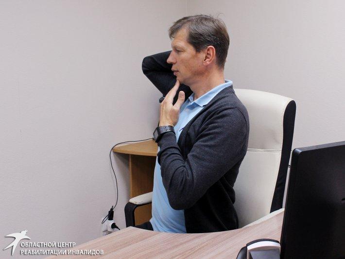 Физкультура, не вставая со стула. Расслабление мышц шеи