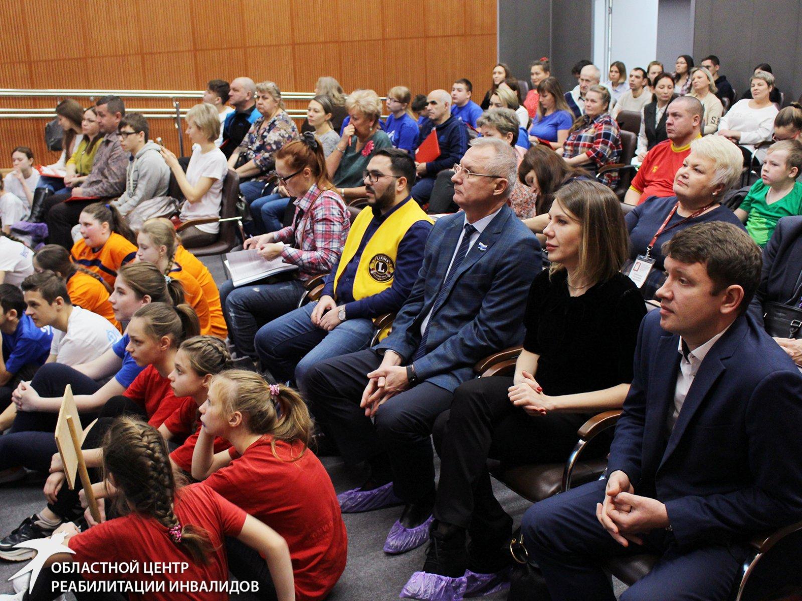 Первый в России Форум Специальной Олимпиады прошел в Екатеринбурге