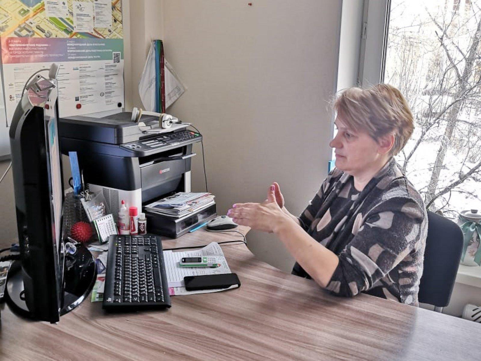 О работе диспетчерских центров связи для граждан с нарушением слуха