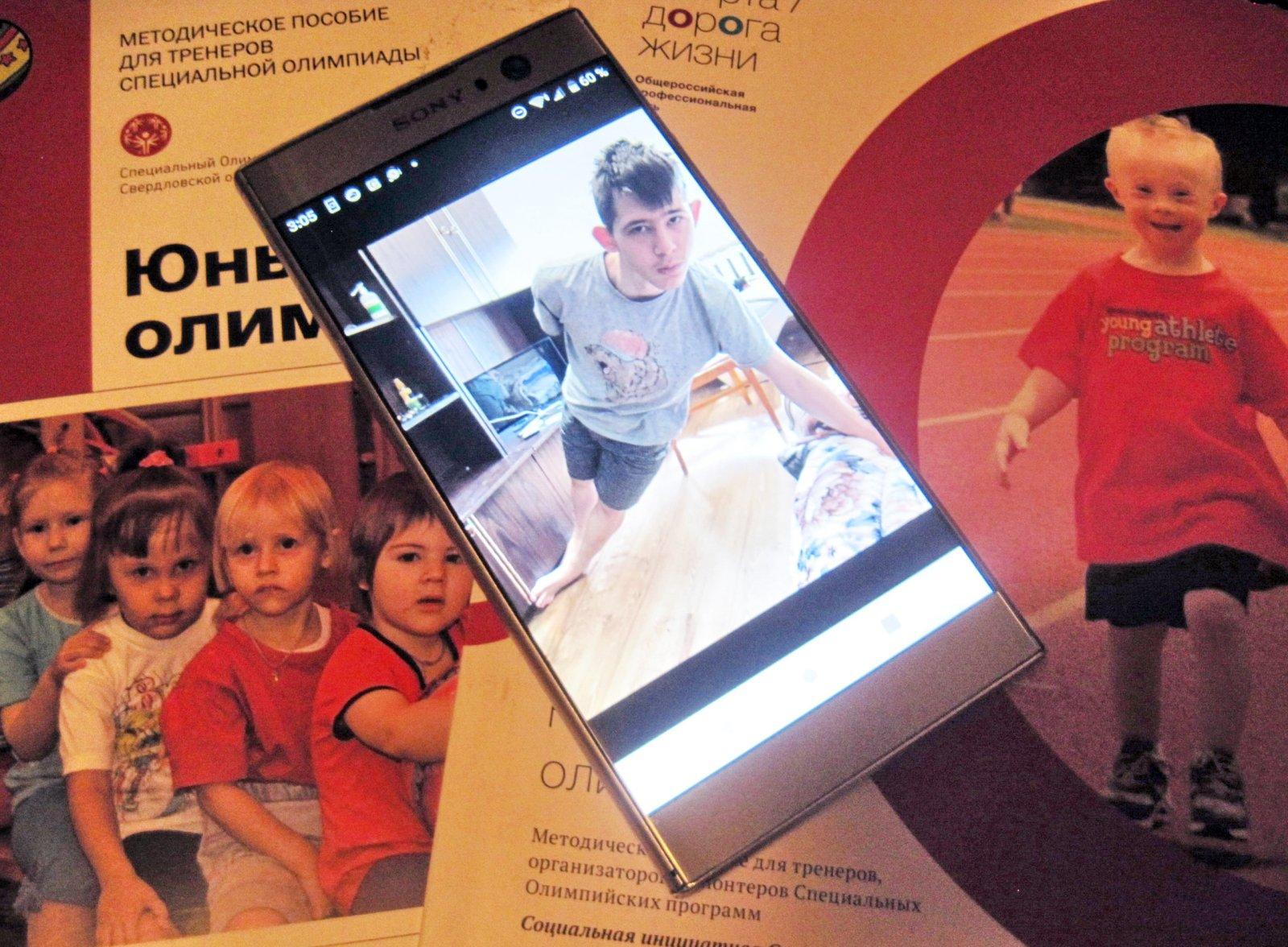 В Свердловской области будет создано мобильное приложение для тренировки особых спортсменов