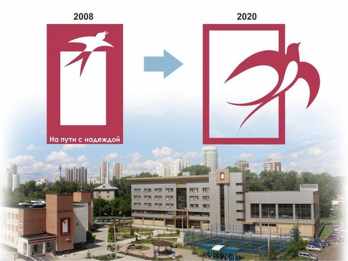 Новый логотип Областного центра реабилитации инвалидов