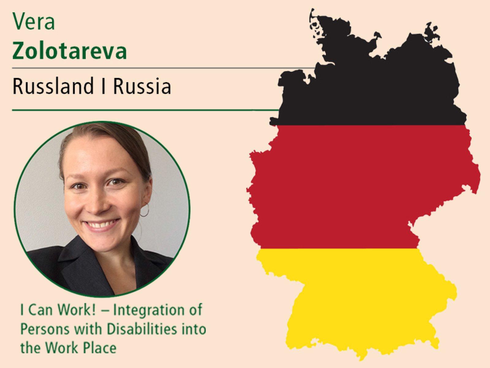 Первые успехи пресс-секретаря Областного центра реабилитации инвалидов по реализации в Германии исследовательского проекта о людях с ОВЗ