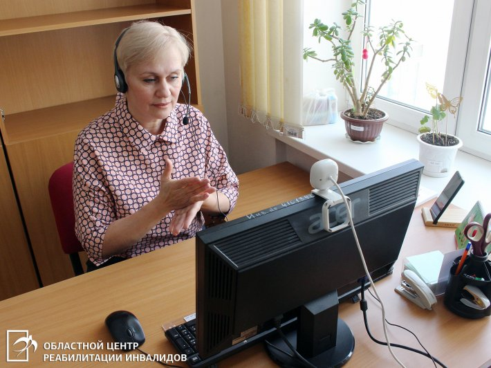Специалист Диспетчерского центра связи для глухих поможет оформить документы на реабилитационный курс и сопроводит при получении услуг
