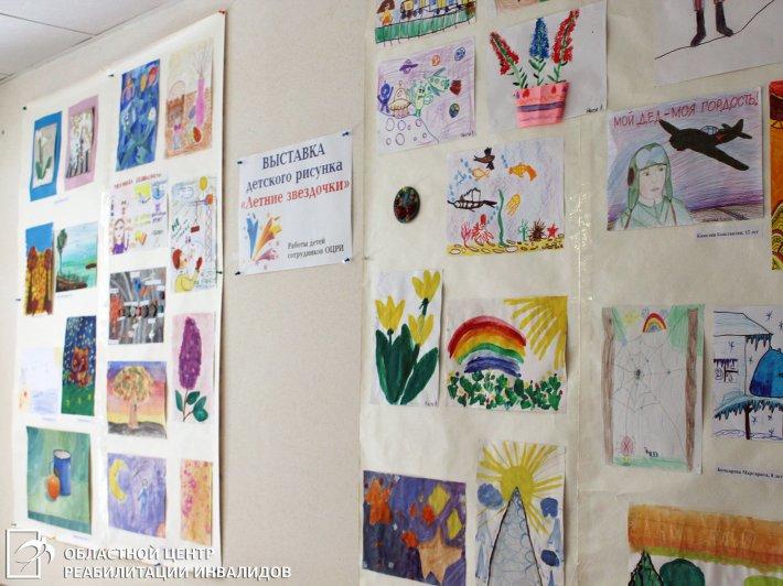Мир глазами детей в рисунках