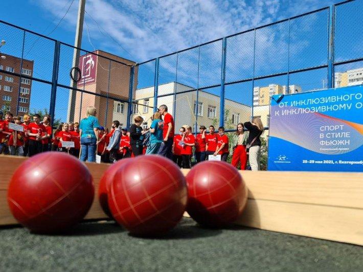 Самый активный и спортивный день семинара «От инклюзивного спорта — к инклюзивному обществу»