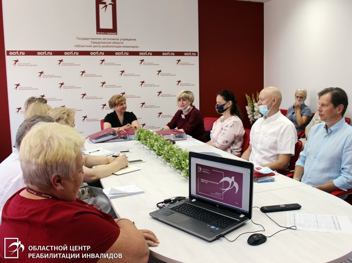 Областной центр реабилитации инвалидов вновь подтвердил действие сертификата соответствия системы менеджмента качества требованиям национального стандарта