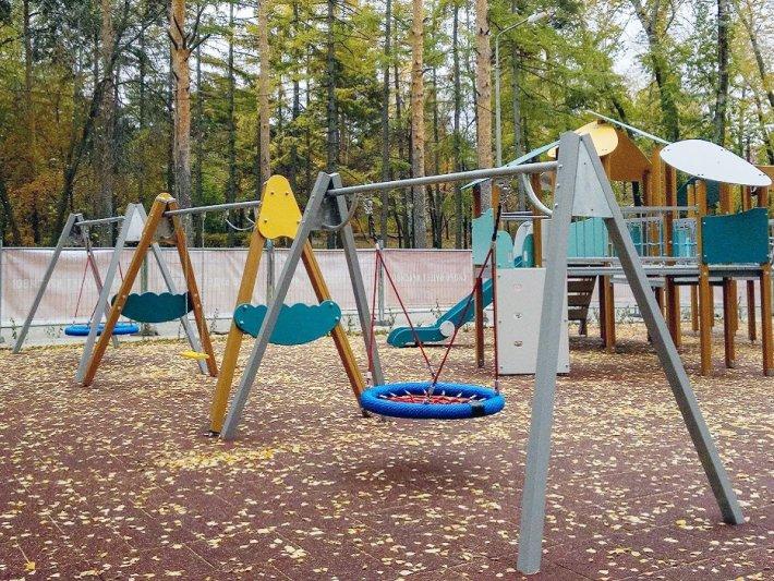 Открытие инклюзивной площадки в парке Маяковского