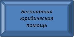 Департамент по обеспечению деятельности мировых судей Свердловской области