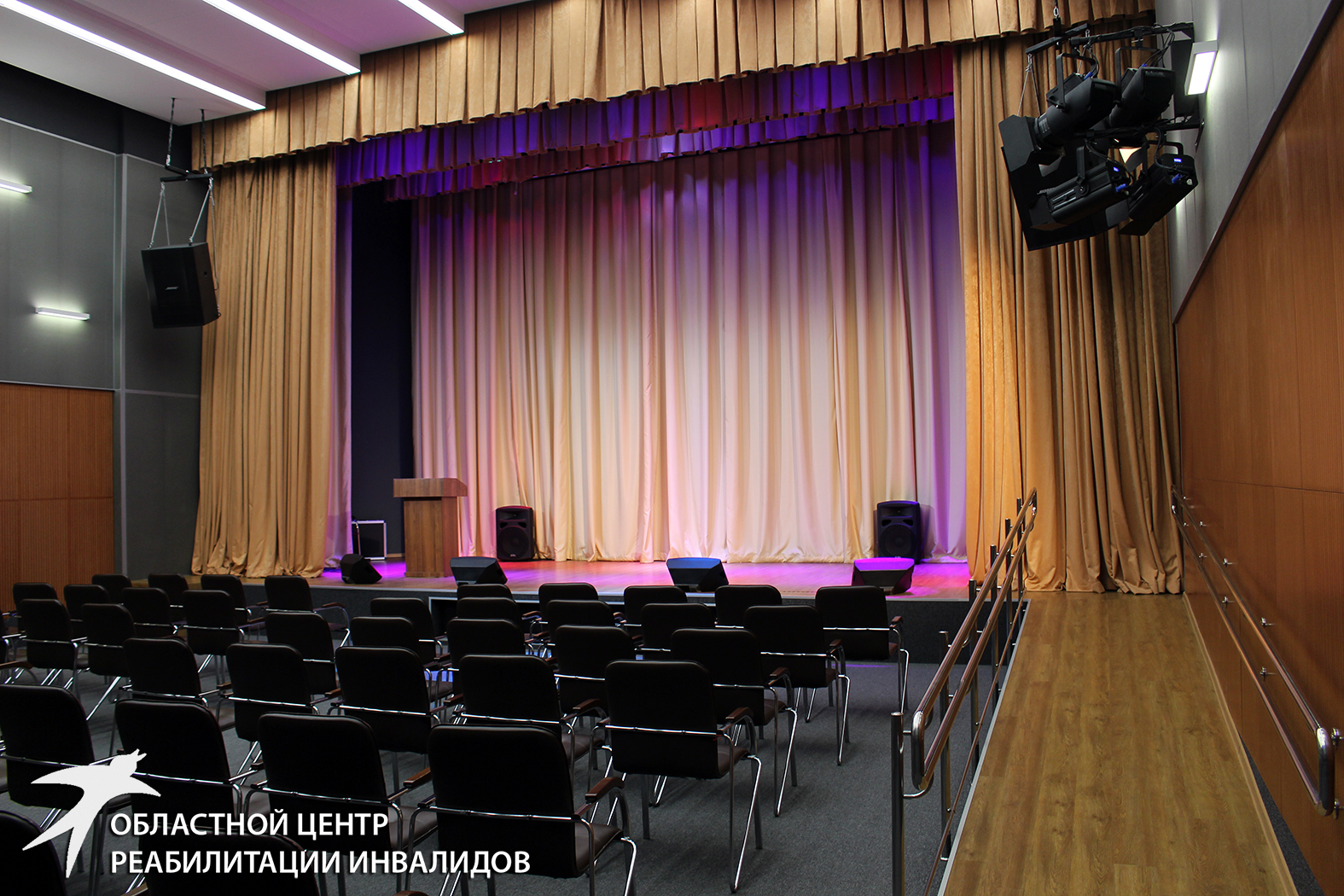 Большой актовый зал. Вид на сцену