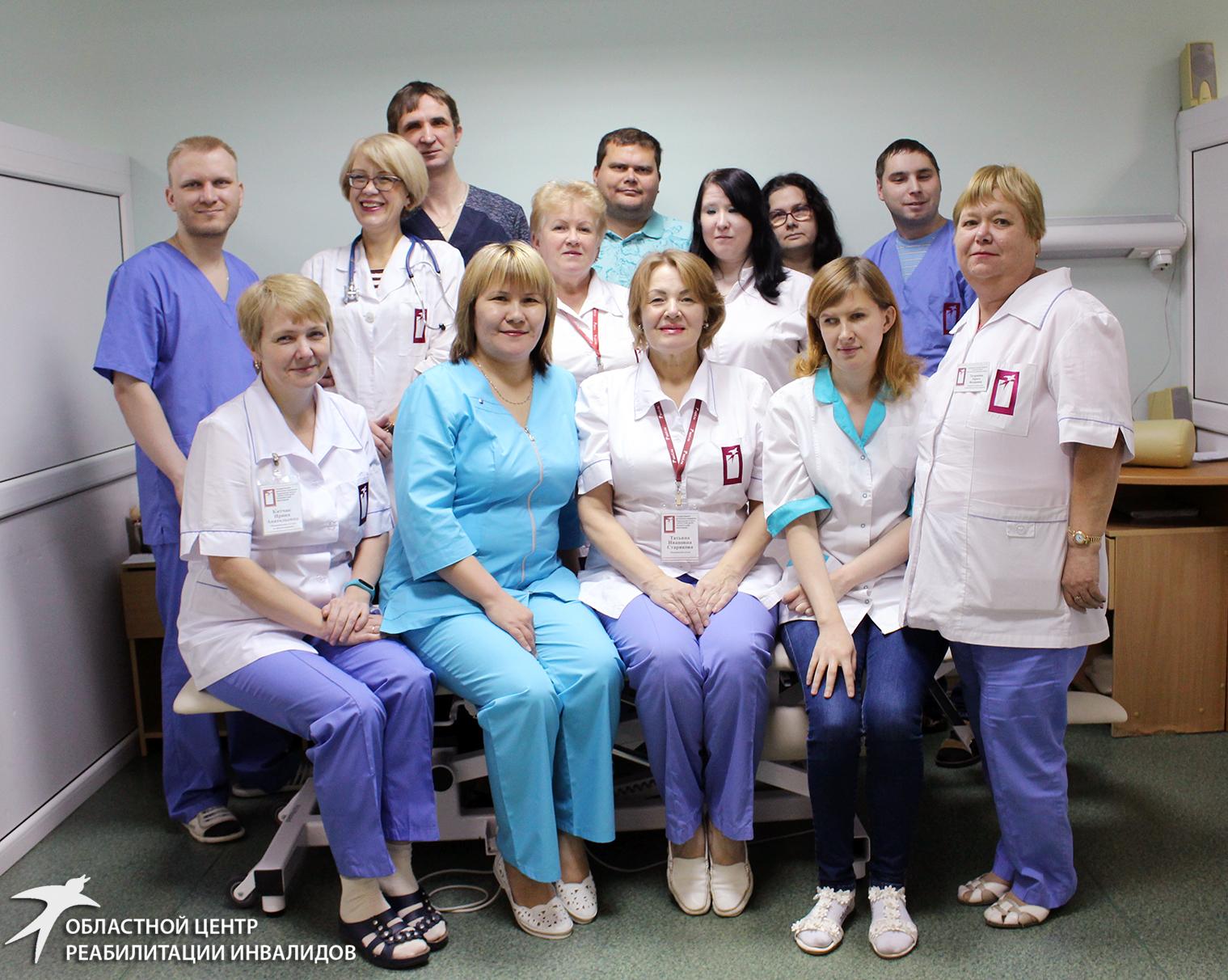 Общее фото сотрудников отделения